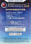 Ja2008