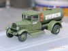 Russian_truck_zis5bz01_