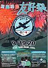 Yokota2015