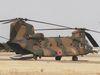 ch-47ja_2h2f_big