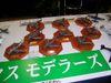 Mm_tashiro_