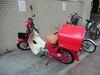 omake_howhow-bike